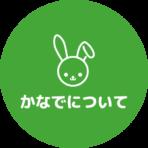 round_button_02